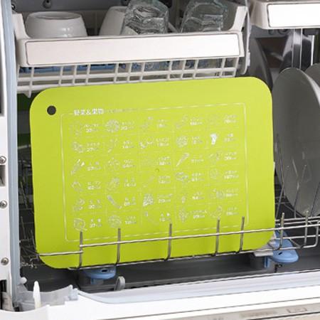 食洗機にまな板を入れる