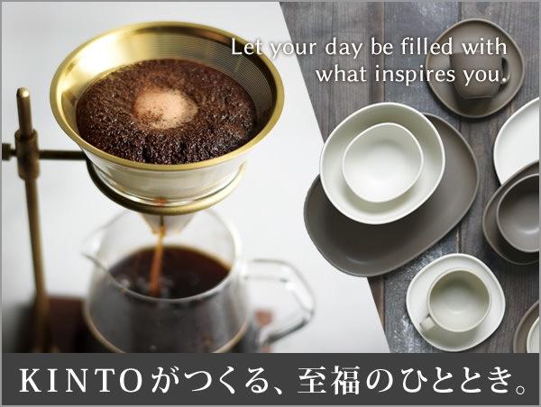 KINTO(キントー)特集