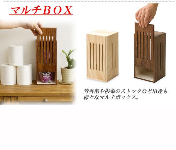 ケーブル・ルーター収納ボックス 桐製 タップボッ... - リビングート ヤフー店