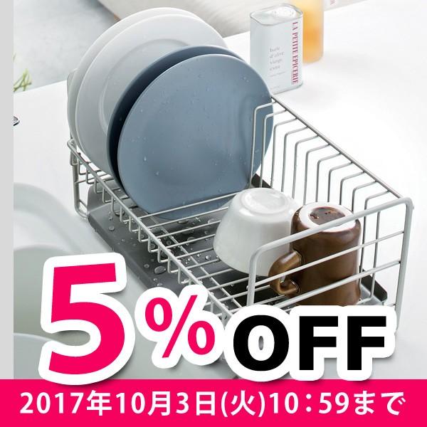 【 フッ素加工ファビエ 】 5%OFFクーポン