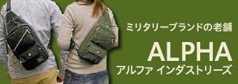 ALPHA(アルファ インダストリーズ)