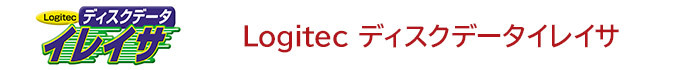 Logitec ディスクデータイレイサ