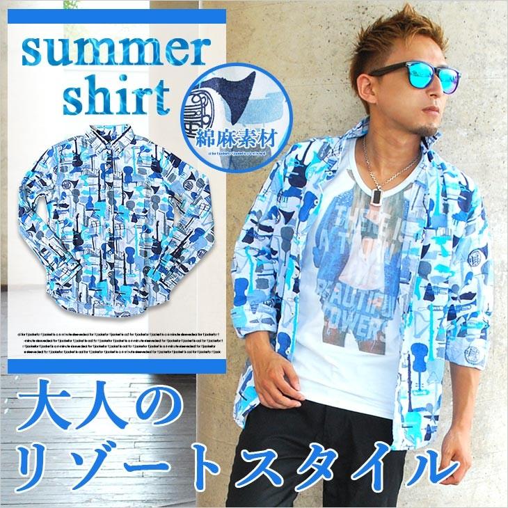 総柄ブルー綿麻シャツ