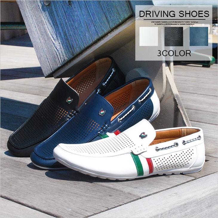 イタリアカラードライビングシューズ