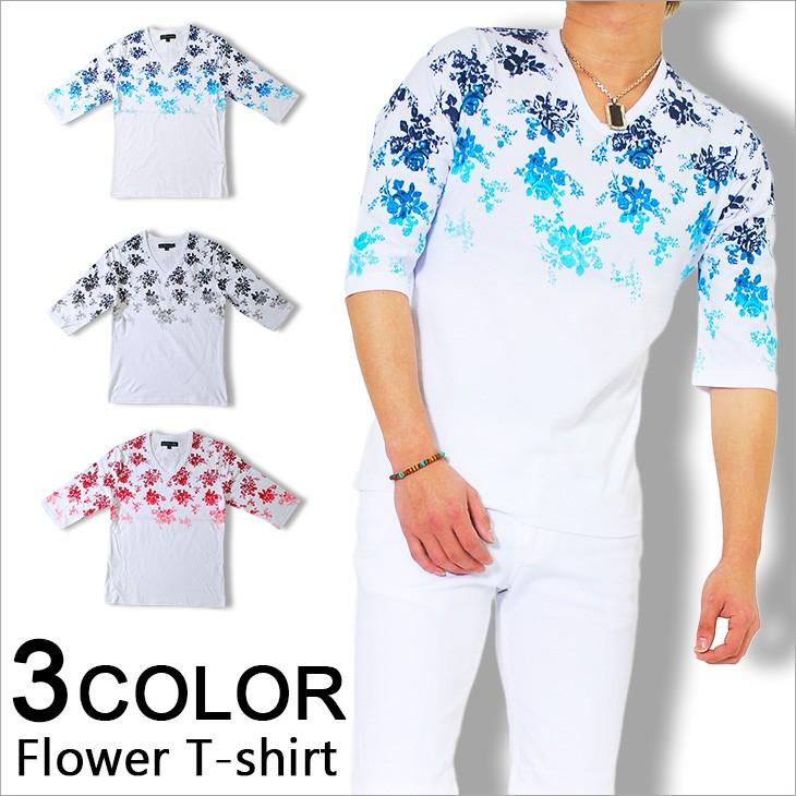 花柄七分袖Tシャツ
