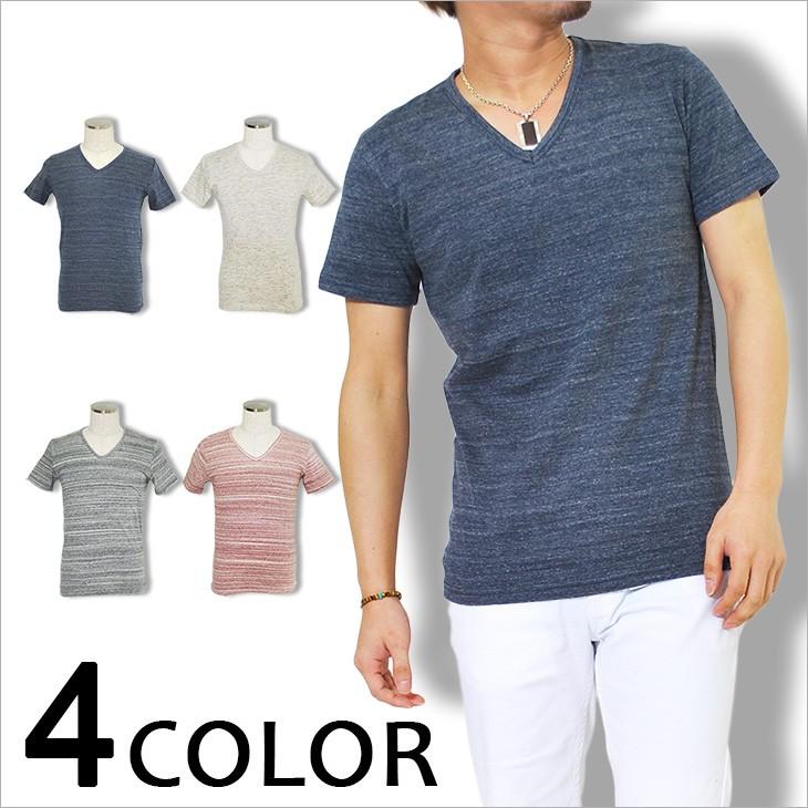 杢カラーVネックTシャツ