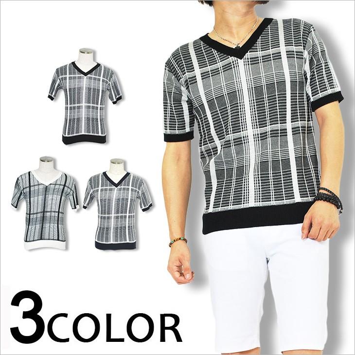 Vネックチェック柄ニットTシャツ