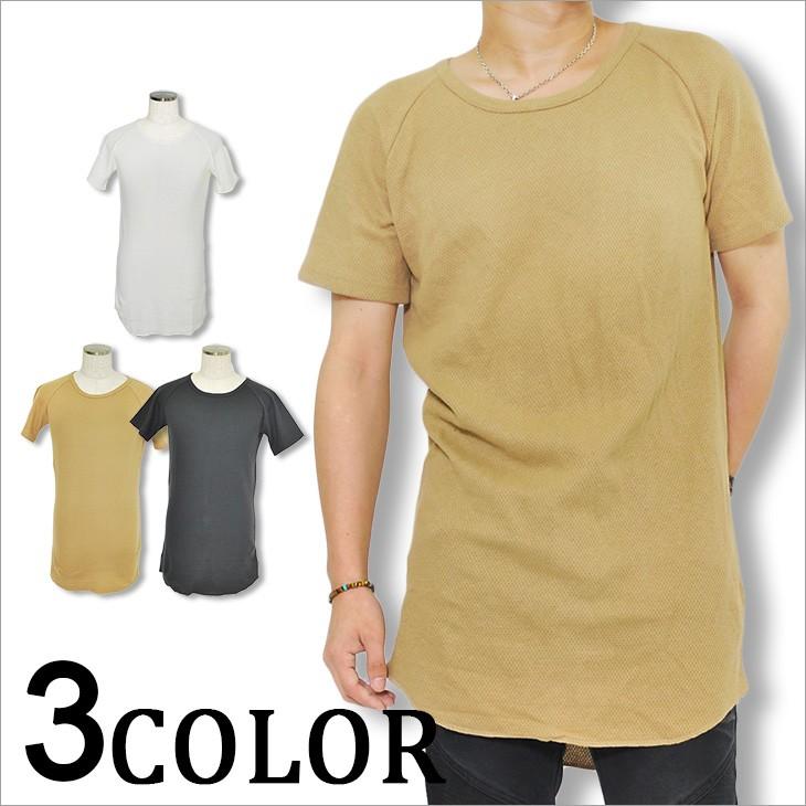 日本製ロング丈Tシャツ