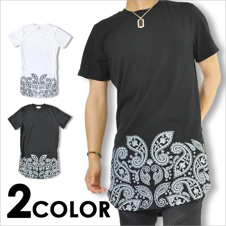 ロングペイズリーサイドジップTシャツ