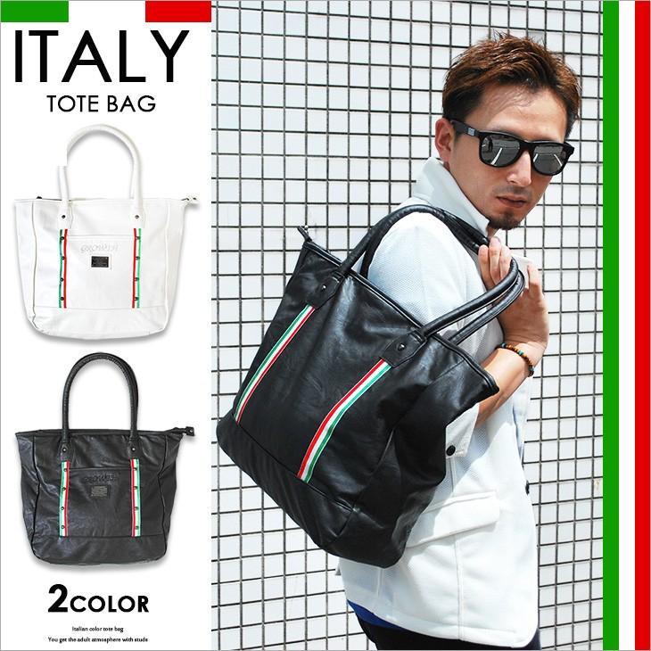 イタリア配色テーププレートトートバッグ