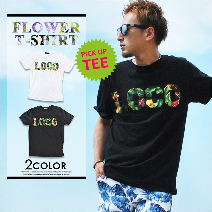 花柄ナンバリングTシャツ