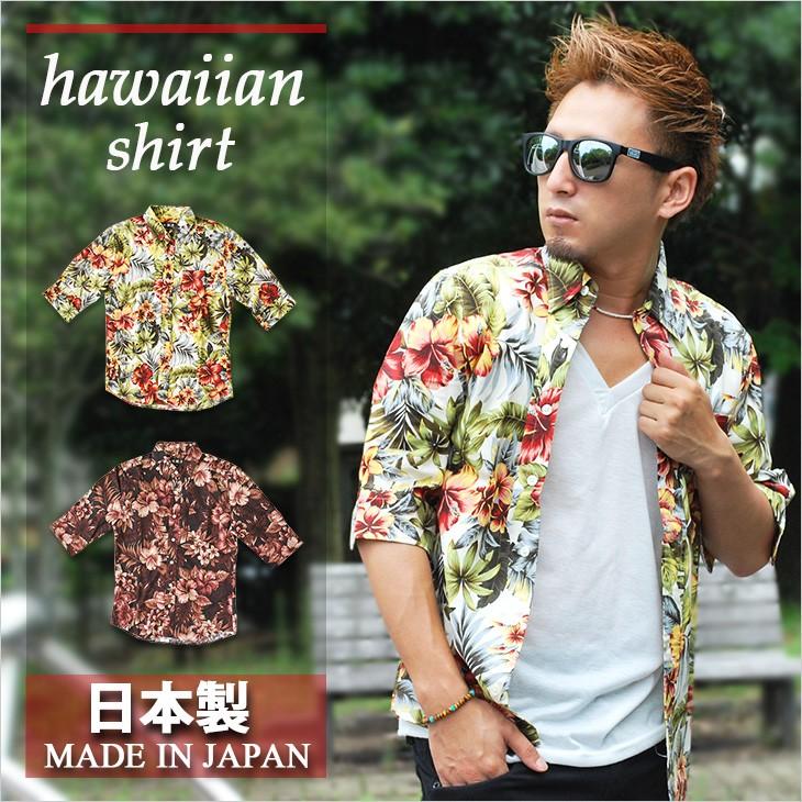 日本製花柄メンズ七分袖シャツ