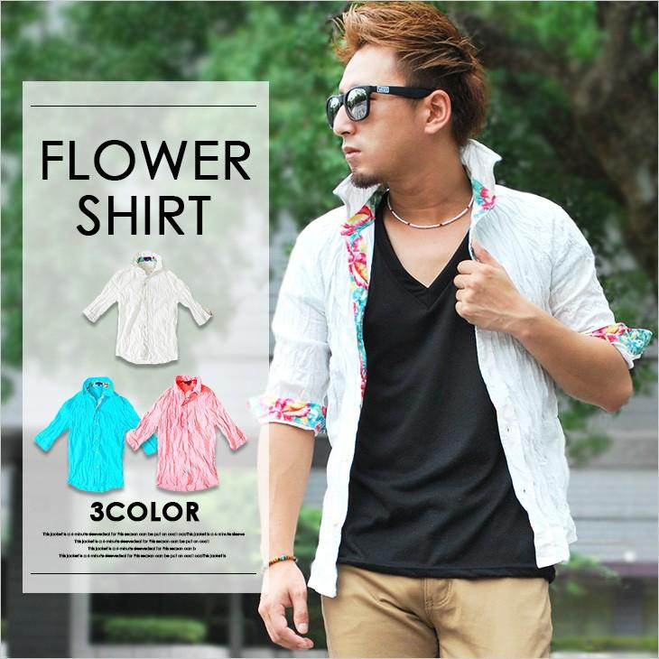 花柄切り替えクリンクル七分袖シャツ