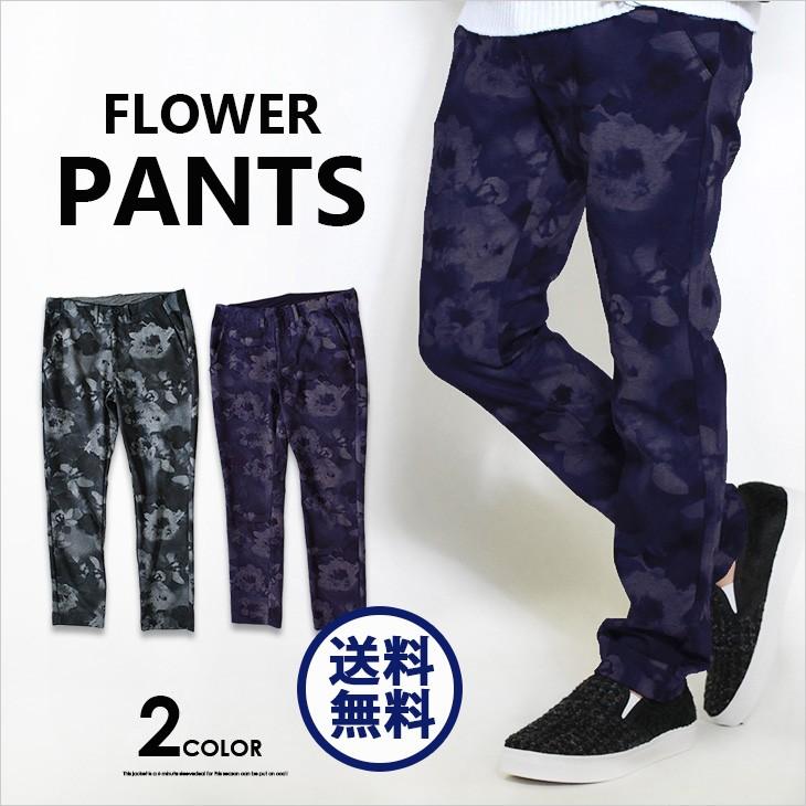花柄ポンチパンツ
