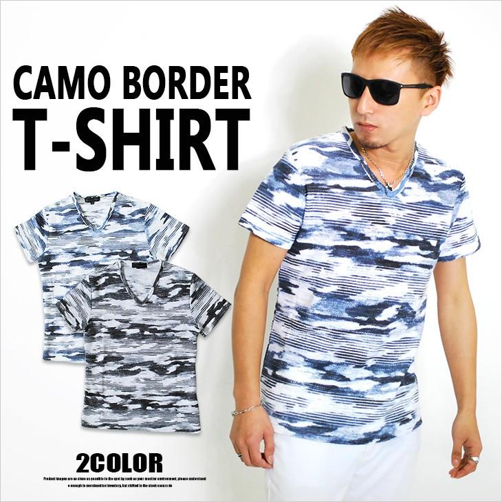 迷彩ボーダープリントスラブネップTシャツ