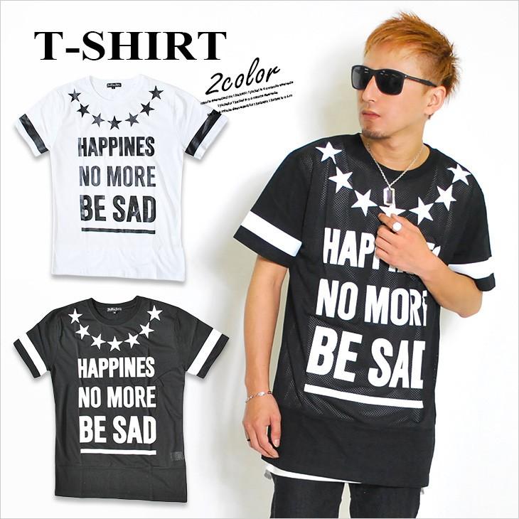 メッシュロゴビックTシャツ