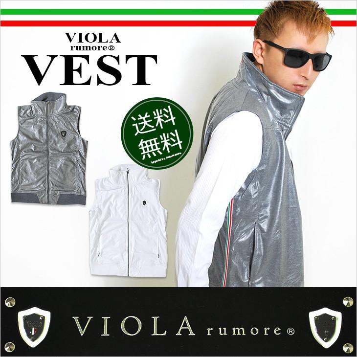 【viola】イタリアンカラージレベスト