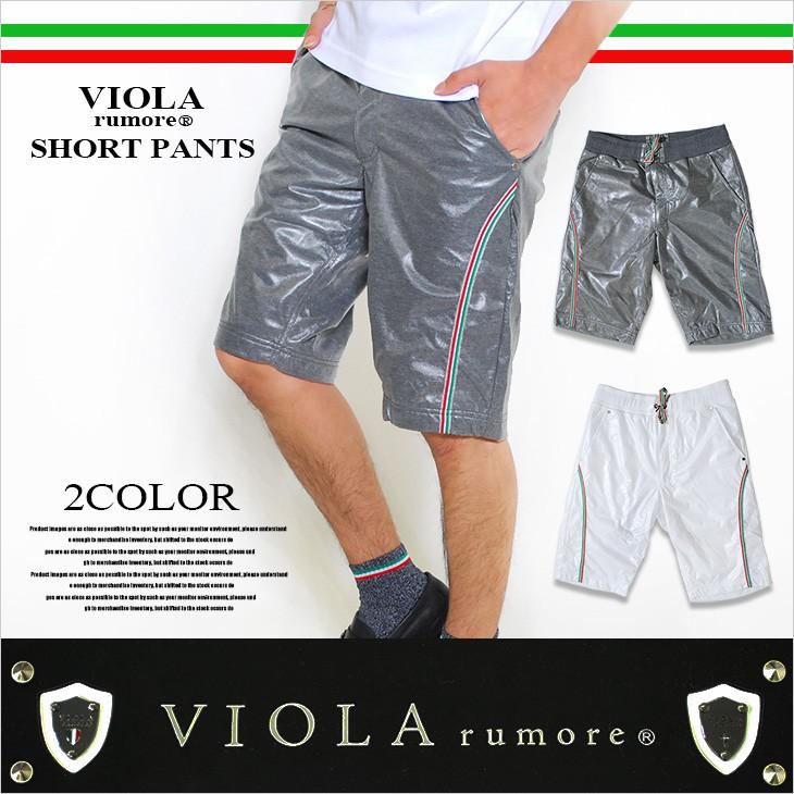 【viola】イタリアカラーコーティングショーツ