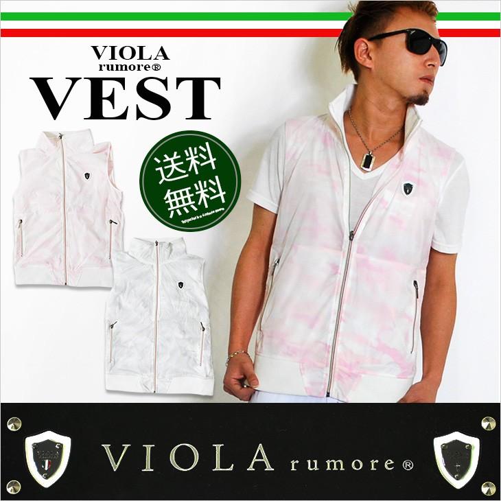 【viola】イタリアカラーカモフラベスト