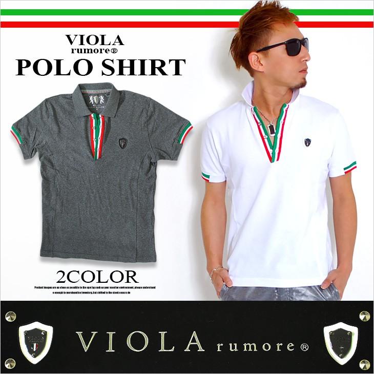 【viola】イタリアカラーラインポロシャツ