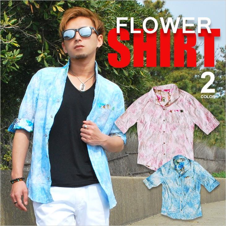 花柄5分袖シャツ