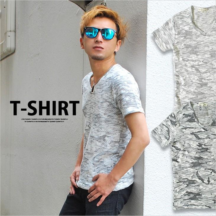 カモスラブTシャツ