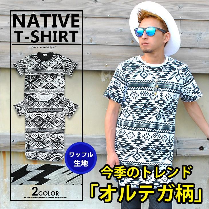 オルテガ柄ロング丈Tシャツ