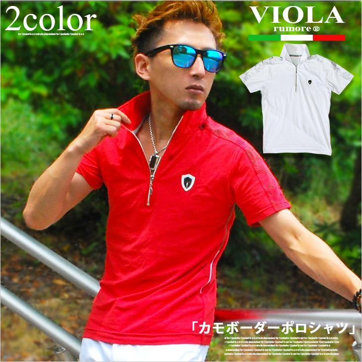 【VIOLA】イタリアカモボーダーポロシャツ