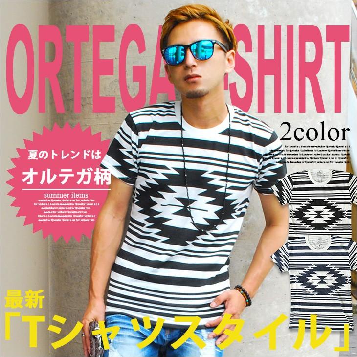 オルテガ柄プリントTシャツ