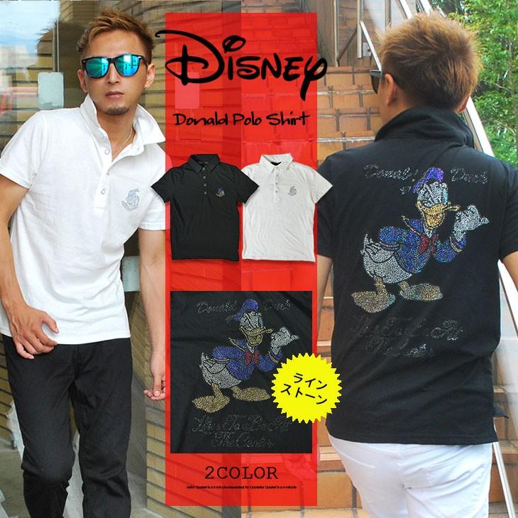 【Disney】ドナルドラインストーンポロ