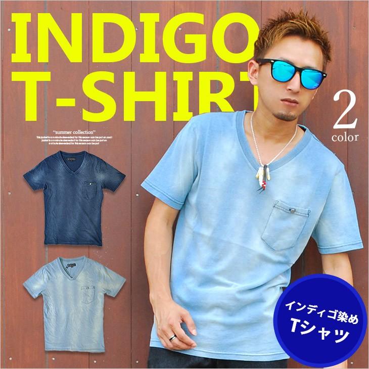 インディゴTシャツ