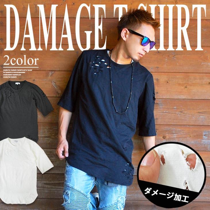 ダメージロング丈6分袖Tシャツ