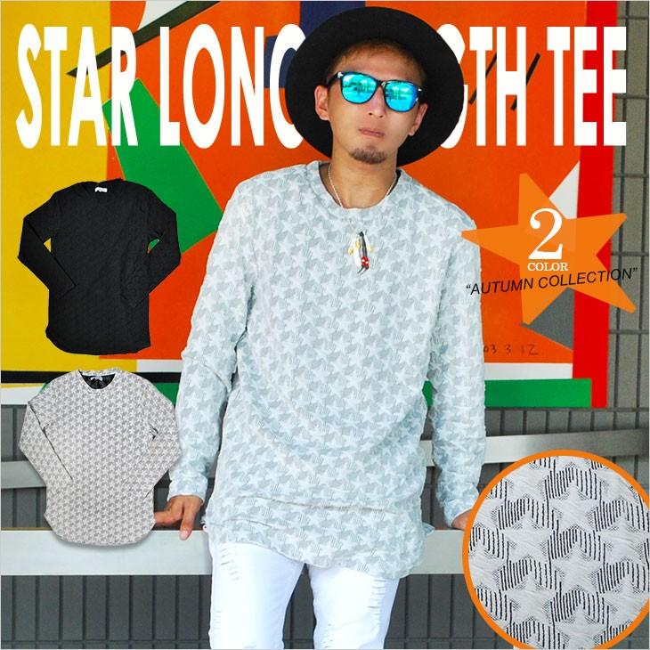 スターロング丈長袖Tシャツ