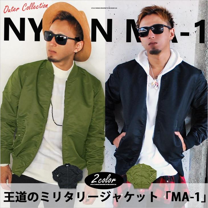 ナイロン裏付MA-1