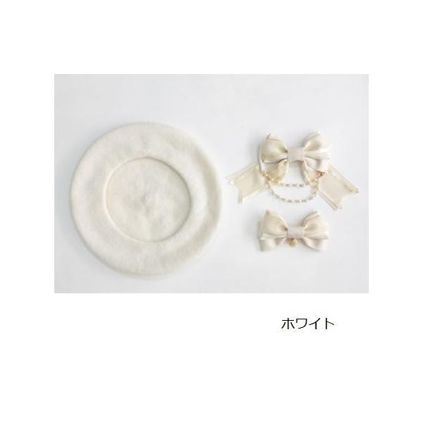 ベレー帽7色 SweetDreamer リボン チャーム パール ビジュー キラキラ かわいい 甘ロリ きれいめ 上品 フェミニン フリーサイズ ヘッドドレス 帽子 雑貨 小物 ゴ|loliloli|09
