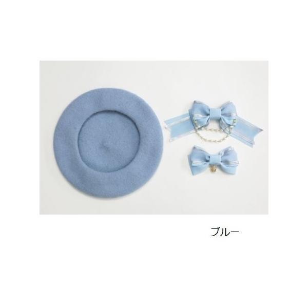 ベレー帽7色 SweetDreamer リボン チャーム パール ビジュー キラキラ かわいい 甘ロリ きれいめ 上品 フェミニン フリーサイズ ヘッドドレス 帽子 雑貨 小物 ゴ|loliloli|10