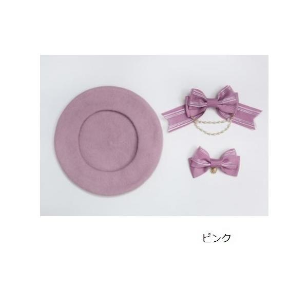 ベレー帽7色 SweetDreamer リボン チャーム パール ビジュー キラキラ かわいい 甘ロリ きれいめ 上品 フェミニン フリーサイズ ヘッドドレス 帽子 雑貨 小物 ゴ|loliloli|11