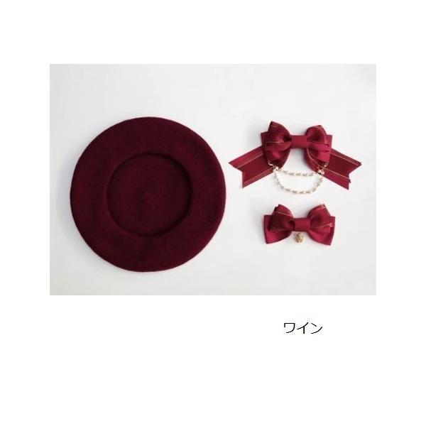 ベレー帽7色 SweetDreamer リボン チャーム パール ビジュー キラキラ かわいい 甘ロリ きれいめ 上品 フェミニン フリーサイズ ヘッドドレス 帽子 雑貨 小物 ゴ|loliloli|12