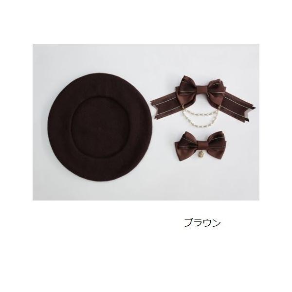 ベレー帽7色 SweetDreamer リボン チャーム パール ビジュー キラキラ かわいい 甘ロリ きれいめ 上品 フェミニン フリーサイズ ヘッドドレス 帽子 雑貨 小物 ゴ|loliloli|13