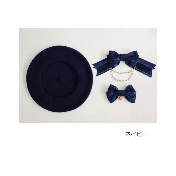ベレー帽7色 SweetDreamer リボン チャーム パール ビジュー キラキラ かわいい 甘ロリ きれいめ 上品 フェミニン フリーサイズ ヘッドドレス 帽子 雑貨 小物 ゴ|loliloli|14