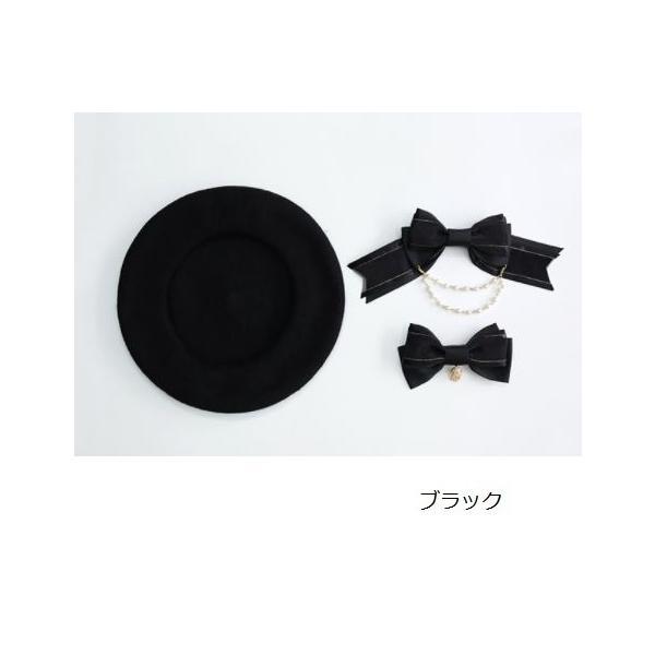 ベレー帽7色 SweetDreamer リボン チャーム パール ビジュー キラキラ かわいい 甘ロリ きれいめ 上品 フェミニン フリーサイズ ヘッドドレス 帽子 雑貨 小物 ゴ|loliloli|15