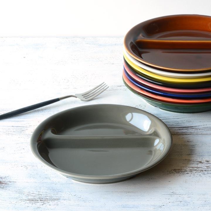 ランチプレート 丸 21cm 全9color  取り皿 おしゃれ お皿 皿 食器 プレート 陶器 美濃焼 可愛い 北欧 日本製 おうちごはん long-greenlabel 28