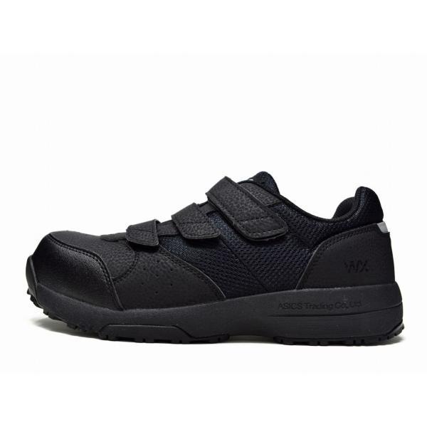 アシックス商事 安全靴 新作 2019 メンズ プロスニーカー テクシーワークス|longpshoe|13