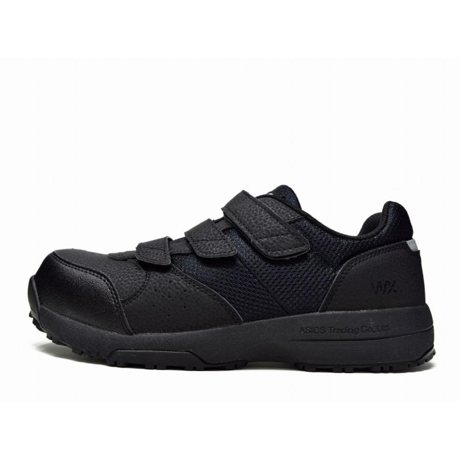アシックス商事 安全靴 マジックテープ メンズ プロスニーカー テクシーワークス 歩きやすい 痛くない 疲れない 履きやすい|longpshoe|14