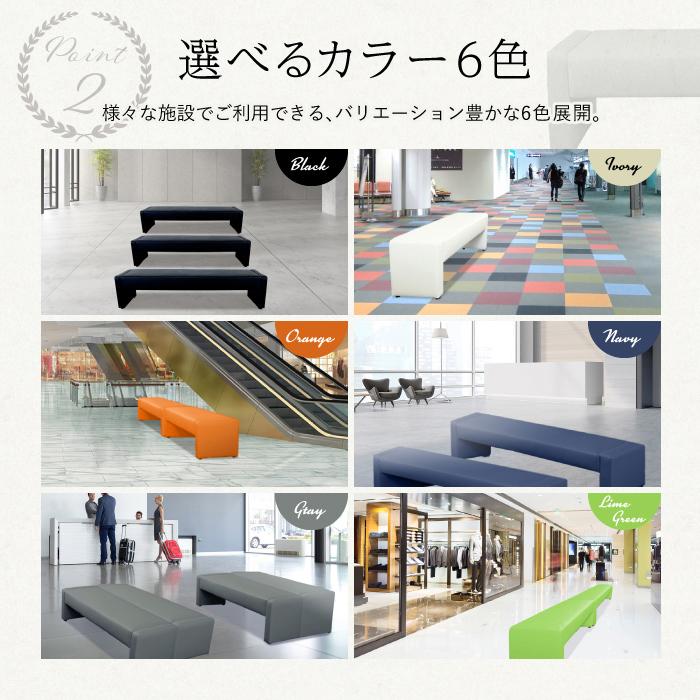 様々な施設でご利用できる、バリエーション豊かな6色展開。