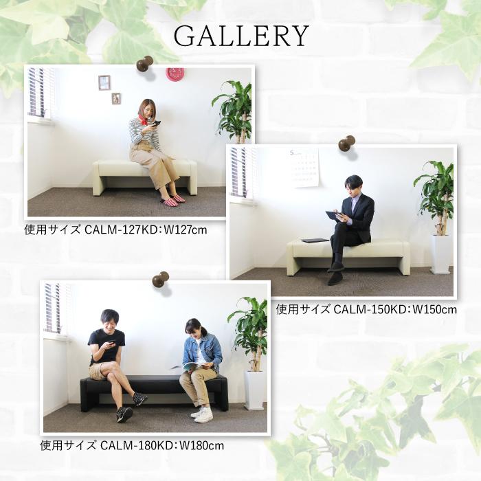 オフィスの休憩スペースや、待合室などにぴったりです。