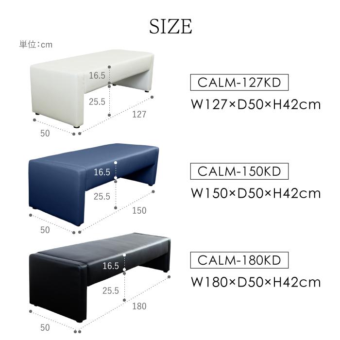 幅127cm、幅150cm、幅180cmの3サイズ展開です。