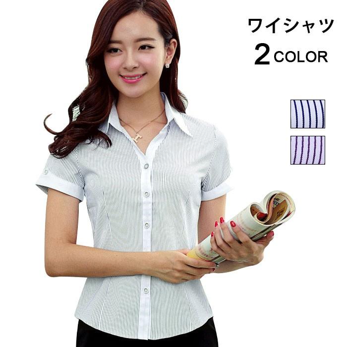 8819a1af639e4 事務服 制服 ワイシャツ レディース 半袖ワイシャツ ワイシャツ 半袖 ...