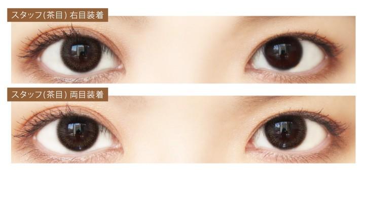 ミスティックベージュはDIA14.2mm着色直径13.6mmで光を取り込んだような艶っぽい瞳を叶えるデザイン。アッシュブラウン×ベージュブラウンで大人レディな瞳に。