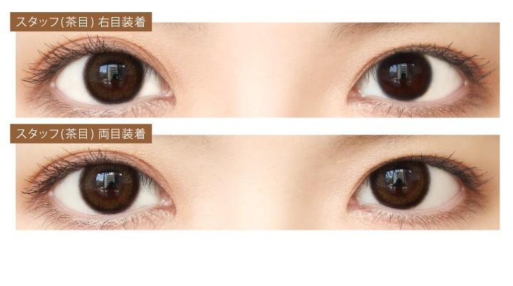 ノーブルグロウはDIA14.2mm着色直径13.6mm立体感のでるぼかしフチを採用したダークブラウンカラー。